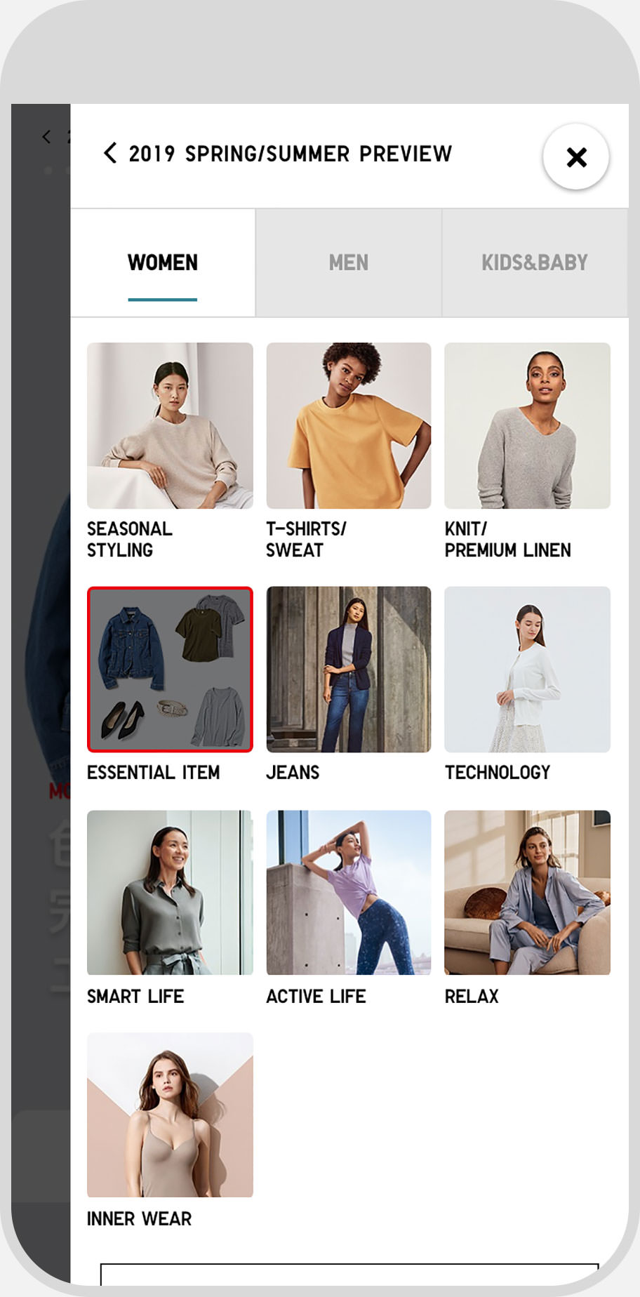 UNIQLO 2019 SPRING/SUMMER Collection